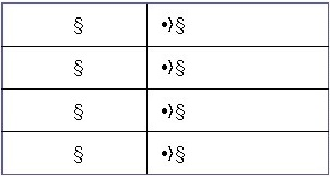 FrameMaker外枠の色が違う表例