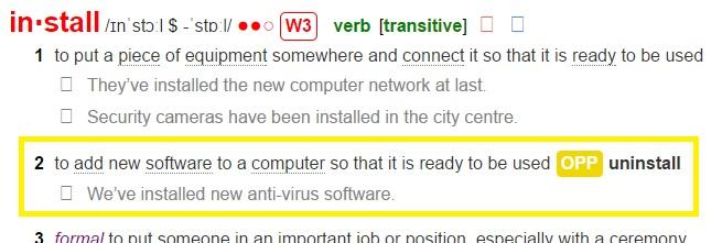 install 定義